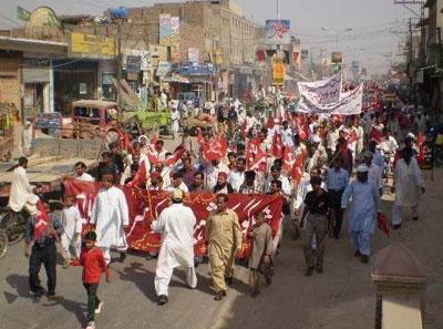 1 mayo pakistan
