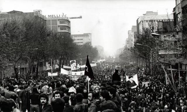 Revolución iraní