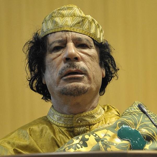 Muammar al Gaddafi Public Domain