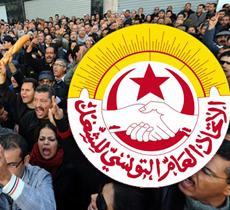 Túnez manifestación escudo