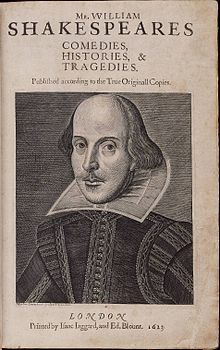220px Title page William Shakespeares First Folio 1623